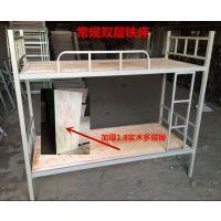 (重庆亿克莱办公家具有限责任公司)定做双层铁床上下铺铁架床高低床