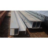 石家庄H型钢厂家 SS400日标H型钢 价格优惠