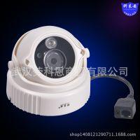科莱安 720P百万高清网络监控摄像头 半球监控摄像机网络监控探头