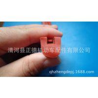 清河县正德机动车配件销售眼镜阀密封条,U型硅胶条 ,V型矽胶条,耐高温硅胶条