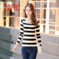 厂家直销2015春季新款韩版修身条纹T恤 长袖修身打底衫女t恤