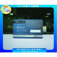 深圳NFC智能名片生产厂家/TOPAZ 512智能社交射频卡供应商/质量好可定制