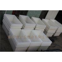 慈溪方桶厂家批发优质塑料方桶1850*1100*750