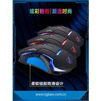 追光豹T7游戏鼠标 发光 USB接口 DIP调节 背光变色超牧马人