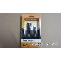 USB声卡 7.1声道 Steel Sound 5HV2