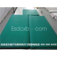 直销:半导体行业实验室地面用5mm绿色防静电地板革