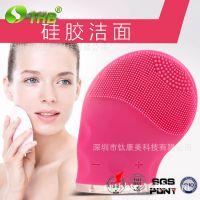 电动硅胶洁面仪 原装正品洁面仪器  脸部祛痘洗脸神器