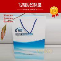 深圳大学信息工程学院纸袋 学院宣传手提袋 档案袋子