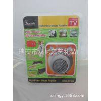 款电子猫驱鼠器电子灭鼠器电猫连续家用捕鼠器剂老鼠夹超声波