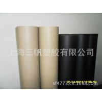 TPE卷材上海供应TPE片材 TPE压延片材 TPE弹性体 TPE片材