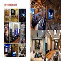 绵阳|资阳私人影院|别墅影院系统专业销售安装设计工程公司