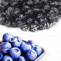 批发 大兴安岭特产 蓝莓干 食品 休闲 零食 无添加 小包装