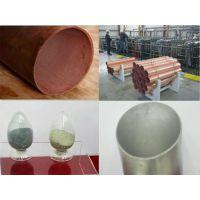 旋流式铜回收钛阳极