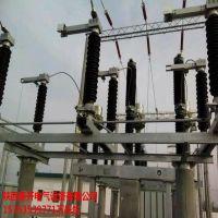 泰开电气供应西安GW4-10,35,66,110KV户外高压隔离开关(刀闸)