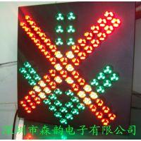雨棚信号灯,红叉绿箭,收费站雨棚灯,供应高速公路收费站信号灯,供应广东广西收费站雨棚灯