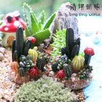 苔藓多肉微景观摆件(摆件-仙人掌假山)DIY玩具饰品