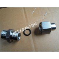 用于流体传动和一般用途的带O圈平面密封JB/T966对焊式直通活接头
