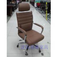 电脑椅子能升降能旋转广东航舰办公椅A060