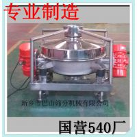 供环保直排筛 金属粉粗细直排筛 高频振动分级筛 直排筛分机