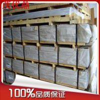供应2A49/149 2A50/LD5铝板 铝棒 铝合金质量保证可提供材质证明