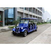 电动观光车价格 品牌八座电动观光车 旅游景区游览观光代步车