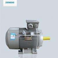供应华南西门子机械设备用电动机1LE0001-2AB43-3AA4保证原装正品西门子电机现货