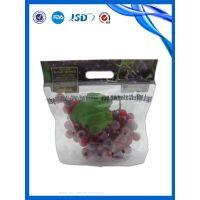 蔬菜水果包装专用PE多孔防雾包装袋透明蔬菜水果塑料包装袋定制