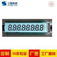 8位8LCD液晶显示屏 LCD液晶片 LED背光源 七彩背光源 双色背光源