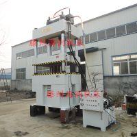 低价格销售315T多功能油压机 粉末成型液压机 金属冲压整形液压机