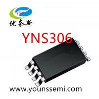 新款QC3.0高效率移动电源升压IC?9V2A