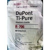 美国杜邦二氧化钛R706
