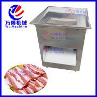 大型立式切肉机 QJ-10 自动切肉机 大型猪肉羊肉切片机万隆机械