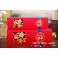 喜盈门 喜结连理喜糖盒 创意结婚用品 婚礼喜糖纸盒 TH-0003