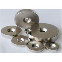 厂家定制供应精密打孔磁铁 异型多孔磁铁 强力永磁材料 钕铁硼强磁加工