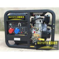 便携式6KW柴油发电机-冷库用发电机