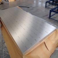 供应优质材料SUS303不锈钢SUS303 不锈钢板