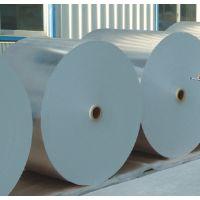 厂家直接供应优质金属拉丝镭射镀铝纸