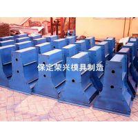 预制隔离墩模具、公路隔离墩模具、隔离墩钢模具