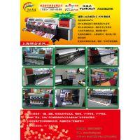 京津冀UV软膜机厂家销售,有意联系