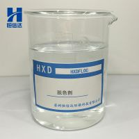 无锡印染厂、纺织厂污水处理使用脱色剂
