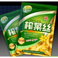 优质的香辣海带真空包装袋生产厂家 可定制印刷