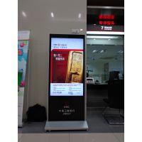银行宣传专用43寸立式广告机上海松江区广告机厂家供应