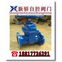 Z45X-16软密封闸阀 暗杆弹性座封闸阀 闸阀