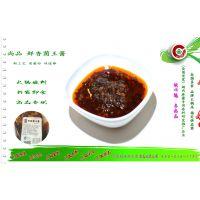尚品菌王酱火锅专用成品蘸料 热销产品 火锅自选料 15袋/箱
