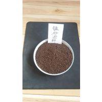 益达锰砂滤料(图)、锰砂滤料除铁、锰砂滤料