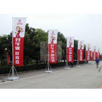 江苏厂家大量供应特价五米注水旗杆|户外广告旗杆批发|旗杆旗帜画面