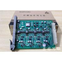 供应全新浙江中控模拟量信号输出卡XP322
