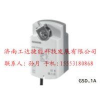 GSD121.1A,西门子风阀执行器,2Nm风阀执行器