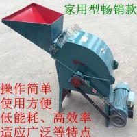 供应HS30-20秸秆饲料粉碎机