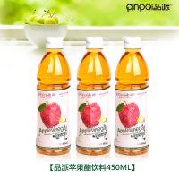 苹果醋厂家 特色饮料 俄罗斯进口饮料 红枣醋的做法